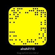 Alrahil115