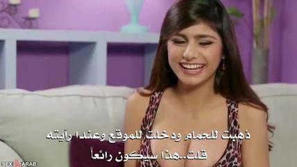 ميا خليفة وثائقي من بائعة همبرجر الى ممثلة افلام اباحية
