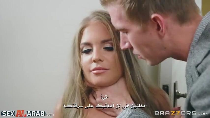 نيييك الخادمة السارقة ومعاقبتها وتاديبها بنيك عنيف سكس مترجم