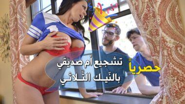 افلام سكس Porn - موقع عربدة